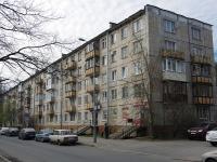 Московский район, Космонавтов проспект, дом 21 к.1. многоквартирный дом