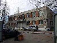 Московский район, Космонавтов проспект, дом 21 к.3. правоохранительные органы 33 отдел полиции