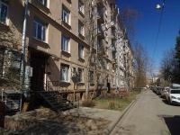 Московский район, улица Ленсовета, дом 20. многоквартирный дом