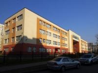Московский район, проезд 5-й Предпортовый, дом 8 к.2. школа Средняя общеобразовательная школа №376