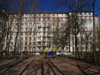 Московский район, улица Авиационная, дом 20. многоквартирный дом