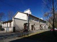 Московский район, улица Авиационная, дом 34 ЛИТ А. детский сад №99