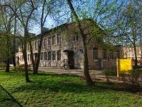Московский район, улица Алтайская, дом 2. детский сад №355