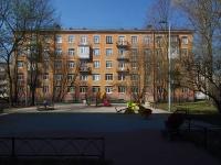 Московский район, улица Алтайская, дом 13. многоквартирный дом