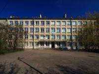 Московский район, улица Алтайская, дом 15. гимназия №526