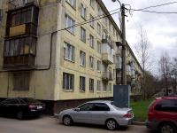 Московский район, улица Бассейная, дом 11. многоквартирный дом