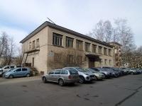 ,  , house 10 к.2. 写字楼