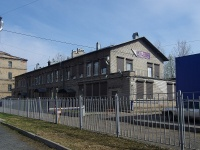 Московский район, улица Заставская, дом 11 к.1. офисное здание