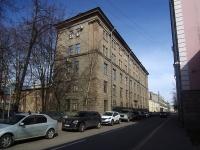 Московский район, улица Коли Томчака, дом 9. офисное здание