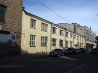 Московский район, улица Коли Томчака, дом 9Ж. офисное здание