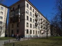 Московский район, улица Фрунзе, дом 2. многоквартирный дом
