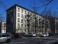 Московский район, улица Фрунзе, дом 4. многоквартирный дом