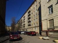 Московский район, улица Фрунзе, дом 15. многоквартирный дом