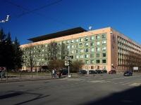 Московский район, улица Фрунзе, дом 18. офисное здание