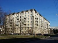 Московский район, улица Фрунзе, дом 21. многоквартирный дом
