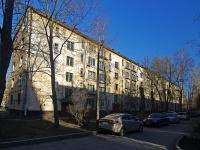 Московский район, Ленинский проспект, дом 152 к.2. многоквартирный дом