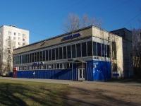 Московский район, Ленинский проспект, дом 152. универсам