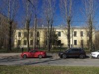 Московский район, улица Гастелло, дом 21Б. Городская больница №20