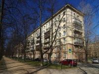 Московский район, улица Гастелло, дом 28. многоквартирный дом