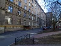 ,  , house 12. 公寓楼