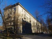 Московский район, Яковлевский переулок, дом 2. офисное здание