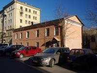 Московский район, Яковлевский переулок, дом 4. офисное здание
