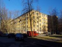 Московский район, Яковлевский переулок, дом 8. общежитие