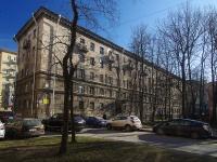Московский район, Яковлевский переулок, дом 11. офисное здание