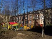 Московский район, Яковлевский переулок, дом 13. детский сад №269