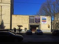 Московский район, улица Свеаборгская, дом 10А. офисное здание