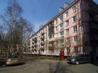 Московский район, Новоизмайловский проспект, дом 1. многоквартирный дом