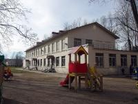 Московский район, Новоизмайловский проспект, дом 7. детский сад №98