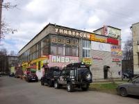 Московский район, Новоизмайловский проспект, дом 13 к.2. универсам