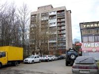 Московский район, Новоизмайловский проспект, дом 15. многоквартирный дом