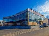 Новоизмайловский проспект, дом 48. дом/дворец культуры Дом молодежи г. Санкт-Петербурга
