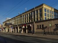 Московский район, улица Решетникова, дом 12. рынок Московский