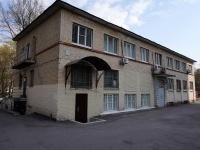 Московский район, улица Орджоникидзе, дом 5. офисное здание Жилкомсервис №1 Московского района
