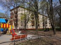 Московский район, улица Орджоникидзе, дом 7. многоквартирный дом