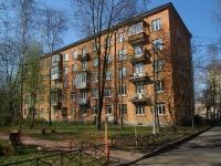 Московский район, улица Орджоникидзе, дом 8. многоквартирный дом