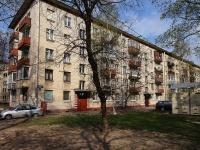 Московский район, улица Орджоникидзе, дом 9. многоквартирный дом