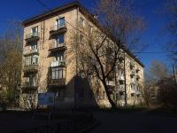 Московский район, улица Орджоникидзе, дом 14. многоквартирный дом