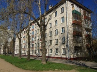 Московский район, улица Орджоникидзе, дом 20. многоквартирный дом