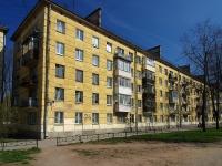 Московский район, улица Орджоникидзе, дом 26. многоквартирный дом