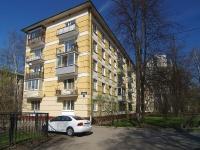 Московский район, улица Орджоникидзе, дом 30. многоквартирный дом