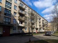 Московский район, улица Кубинская, дом 30. многоквартирный дом