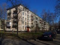 Московский район, улица Кубинская, дом 50. многоквартирный дом