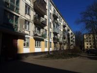 Московский район, улица Кубинская, дом 56. многоквартирный дом