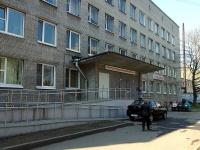 Московский район, улица Костюшко, дом 6. поликлиника Городская поликлиника №21