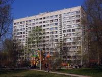 Московский район, улица Костюшко, дом 10. многоквартирный дом
