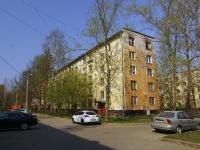 Московский район, улица Костюшко, дом 11. многоквартирный дом